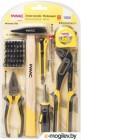 Универсальный набор инструментов WMC Tools 1050