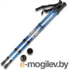 Палки для скандинавской ходьбы Indigo SL-1-3 (синий)