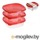 Набор контейнеров пласт. прямоуг. 3 шт., 0,8 л д/пищ. продуктов, с крышкой, PERFECTO LINEA (размер контейнера 160x160x50 мм)