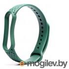 Аксессуары для умных браслетов Ремешок Activ для Xiaomi Mi Band 5 Silicone Рельеф Green 121972