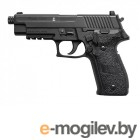 Пистолет пневматический SIG Sauer Sauer / Р226-177-BLK