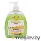 Натуральная косметика для тела Molecola Жидкое мыло Сочный киви 500ml 9332