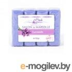 Натуральная косметика для тела La Cigale Мыло марсельское с лавандой 4шт по 100g 50438