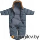 Комбинезон-трансформер детский Elodie Tender Blue / 50510121190DC (0-6м, синий)