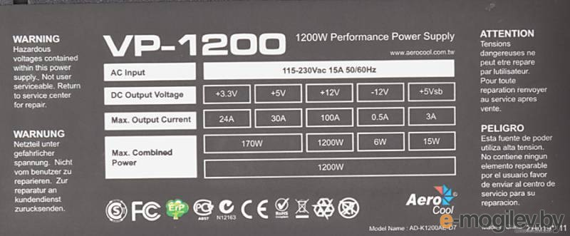 Aerocool ATX 1200W VP-1200 APFC 6*SATA I/O switch RTL