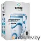 Стационарный ирригатор полости рта Qumo Health Home Station HS (QHI-5), белый 18 Вт. 100-240 В, 50/60 Гц