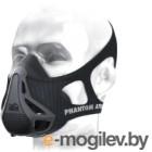 Маска тренировочная No Brand Phantom Training Mask 2.0 (S)