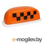 Знаки Taxi (Такси) и аварийные Знак Такси Шашечки Главдор GL-382 25x10x12cm Orange 52461
