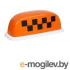 Знак Такси Шашечки Главдор Special GL-378 25x10x12cm Orange 52457