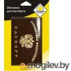 обложки для документов Обложка для паспорта Главдор GL-229 натуральная кожа c гербом Brown-Gold 51821