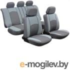 Чехол для сиденья AVG Модель 2 / 204101 (11 предметов, темно-серый/светло-серый)