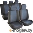 Чехол для сиденья AVG Модель 3 / 204103 (11 предметов, черный/синий)