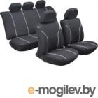 Чехол для сиденья AVG Модель 4 / 204105 (11 предметов, черный)