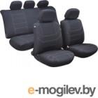 Чехол для сиденья AVG Модель 6 / 204110 (11 предметов, черный с бежевой прострочкой)