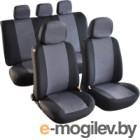 Чехол для сиденья AVG Модель 3 / 204102 (11 предметов, черный/серый)