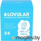 Прокладки для бюстгальтера Lovular Hot Wind Лактационные / 429000 (24ш)
