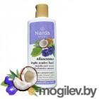 Натуральная косметика для волос Narda Кондиционер с мотыльковым горошком, кокосом и литсеей 250ml 3717