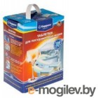 Таблетки для ПММ TOPPERR 3310 120 шт