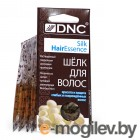Все для волос DNC Шелк 4шт по 10ml 4751006756694