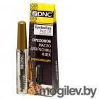 Косметика для лица DNC Ореховое масло для ресниц укрепляющее 12ml 4751006755963
