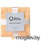 пледы и покрывала Покрывало Sova&Javoronok Зиг-заг 205x220cm Lemon 27030118818