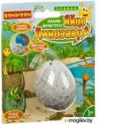 Сквиш Bondibon Чудики Яйцо динозавра / ВВ3985 (серый)