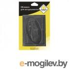обложки для документов Обложка для автодокументов Главдор GL-258 натуральная кожа Black 51811