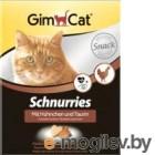 Кормовая добавка для животных GimCat Gastro Intestinal Paste / 417950GC (50г)
