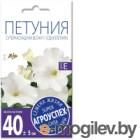 Семена цветов Агро успех Петуния Суперкаскадная белая F1 (10шт)