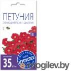 Семена цветов Агро успех Петуния Суперкаскадная красная F1 (10шт)