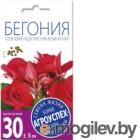 Семена цветов Агро успех Бегония Лада темно-красная клубневая F1 (8шт)