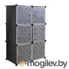 Органайзеры, кофры и вакуумные пакеты для хранения Шкаф Deko DKCL08 6 модулей 041-0019