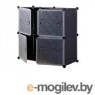 Органайзеры, кофры и вакуумные пакеты для хранения Шкаф Deko DKCL07 4 модуля 041-0018