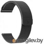 Аксессуары для смарт-часов Ремешок Deppa универсальный Watch Band Mesh 20mm Black 47180