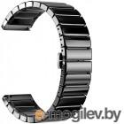 Аксессуары для смарт-часов Ремешок Deppa универсальный Watch Band 20mm Ceramic Black 47170
