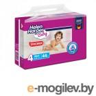подгузники / памперсы Helen Harper Baby Maxi Трусики 9-15кг 44шт 270909