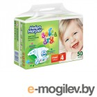 подгузники / памперсы Helen Harper Soft & Dry Maxi 9-14кг 50шт 2314657