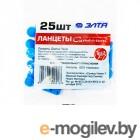 Все для глюкометров и анализаторов крови Ланцеты Сателлит Qlance Twist №25 25шт