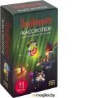 настольные игры Stupid Casual Имаджинариум Кассиопея 52053