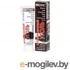 Косметика для лица Маска для очистки пор DNC Активированный уголь для проблемной кожи 50ml 4751028204821