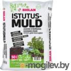 Грунт для растений Biolan Для посадки с микоризой и биоуглем (50л)