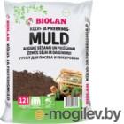 Грунт для растений Biolan Для посева и пикировки (12л)