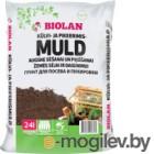 Грунт для растений Biolan Для посева и пикировки (24л)