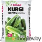Грунт для растений Biolan Для огурцов (50л)