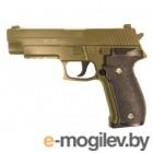 Пистолет страйкбольный GALAXY G.26G пружинный (6мм, зеленый)