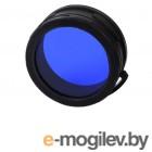 Аксессуары для фонарей Фильтр Nitecore d60мм NFB60