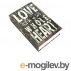 Сейфы, кэшбоксы Сейф-книга Эврика Люблю всем сердцем 99970