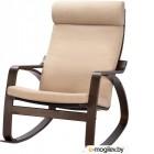 Тканевые кресла IKEA POANG ПОЭНГ 893.028.29