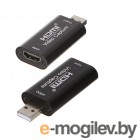 TV-тюнеры, видеозахват TV-тюнеры, видеозахватPalmexx PX/HDMI-USB