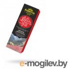 Сироп иван-чая с красной щёткой и медуницей Женское долголетие 200 мл